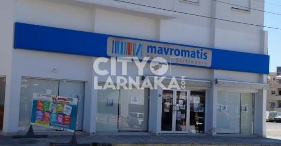 d00c3126e65 Mavromatis Books & Stationery Ltd - City Of Larnaka