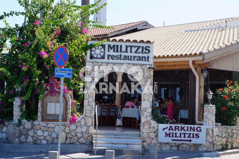 Militzis Restaurant