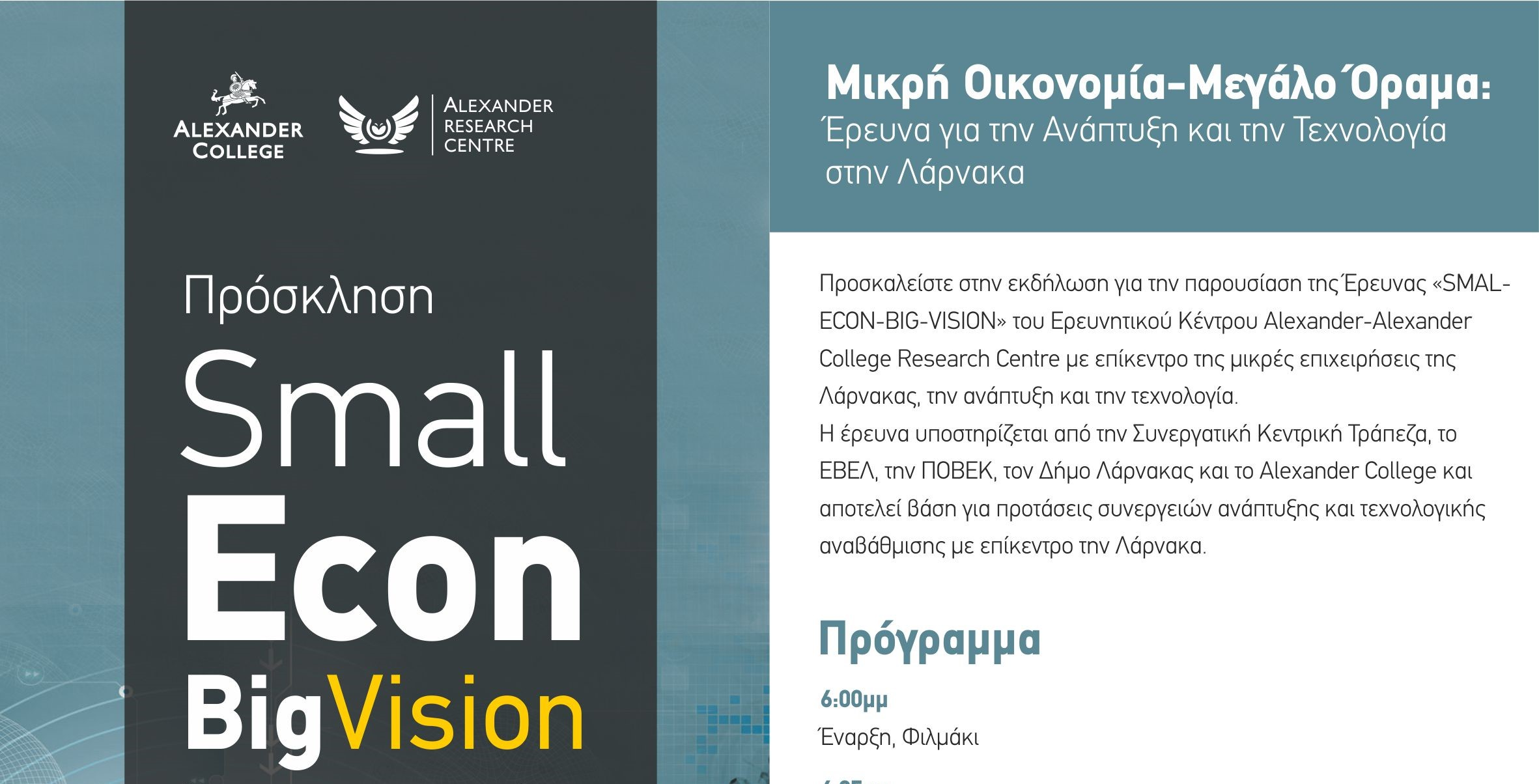 invitation-copy